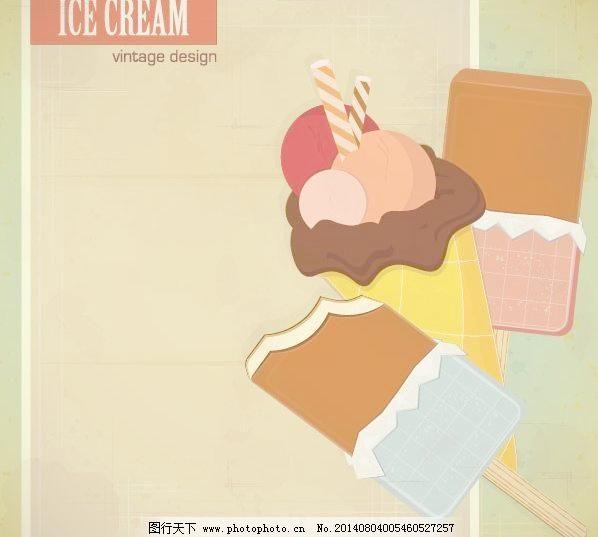 黏土人物手工制作图解冰淇淋黏土人物手工制作