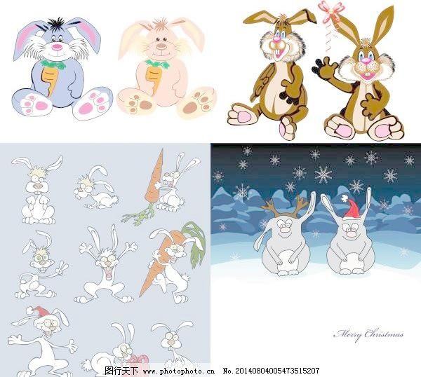 矢量可爱的卡通兔矢量免费下载 弓 胡萝卜 卡通 可爱 礼品盒 鹿角