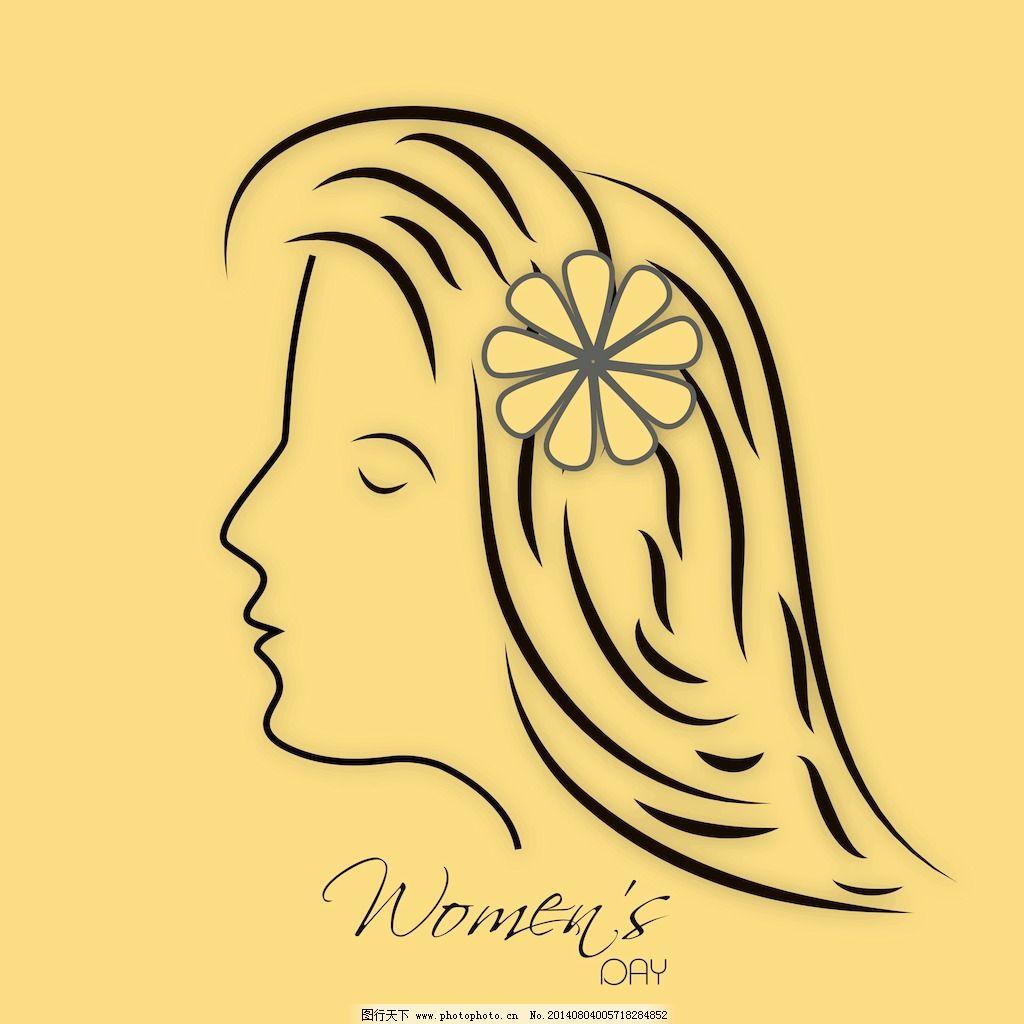 三八妇女节庆祝贺卡设计
