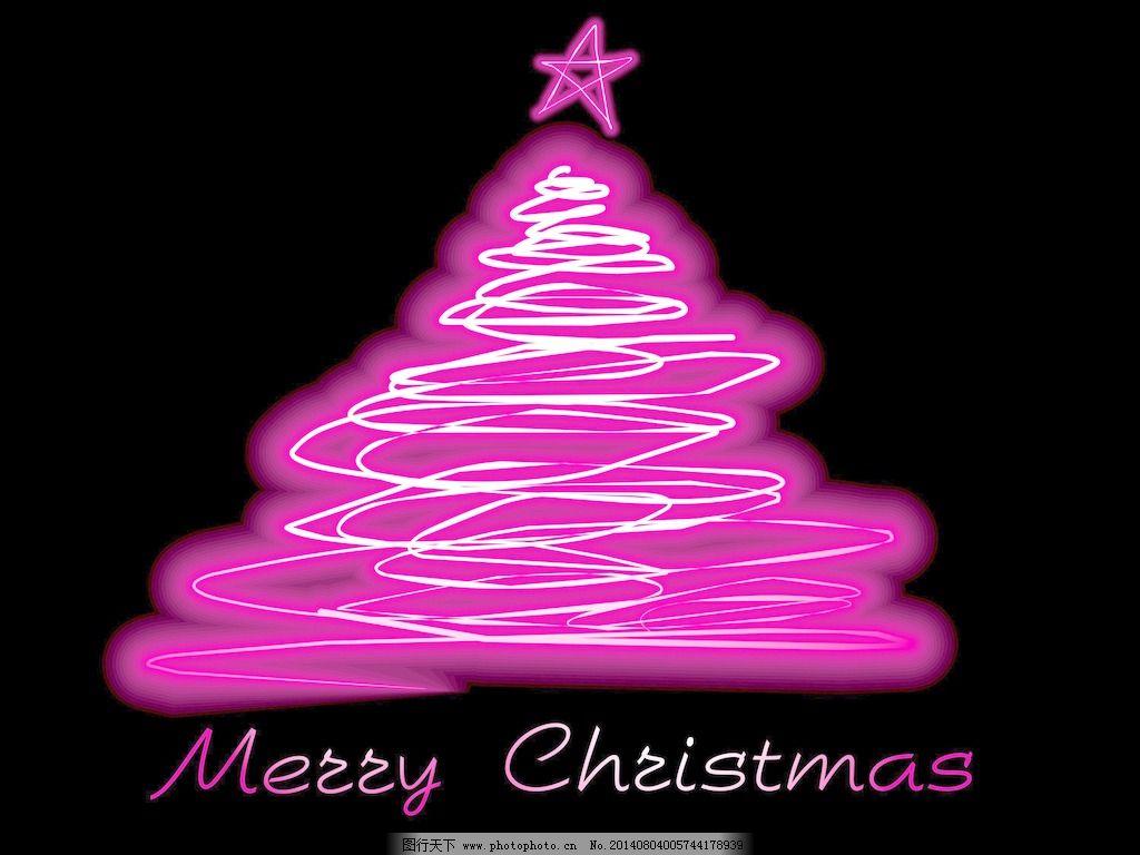 在树型圣诞灯免费下载
