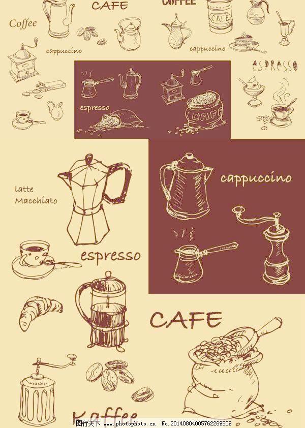 手绘咖啡线条设计元素