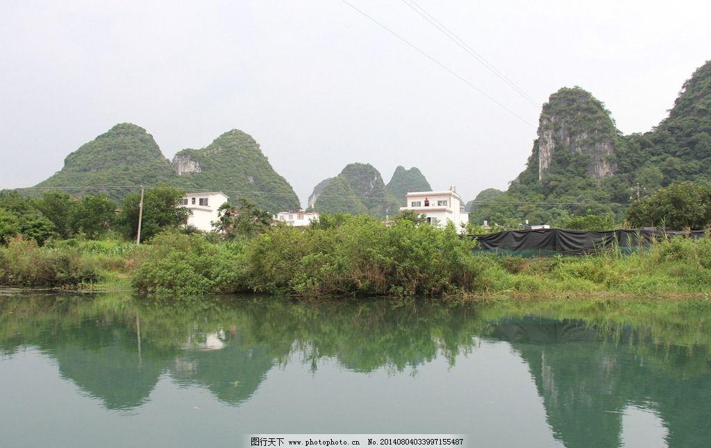 桂林 山水 倒影 山青 水秀 国内旅游 旅游摄影 摄影 72dpi jpg