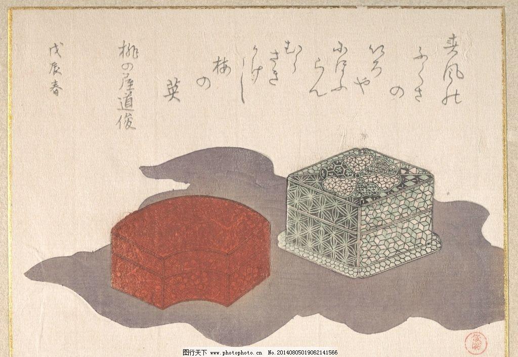 日本 文化 浮世绘 书籍 扫描 文字 百鬼夜行 神话 故事 道具 插画