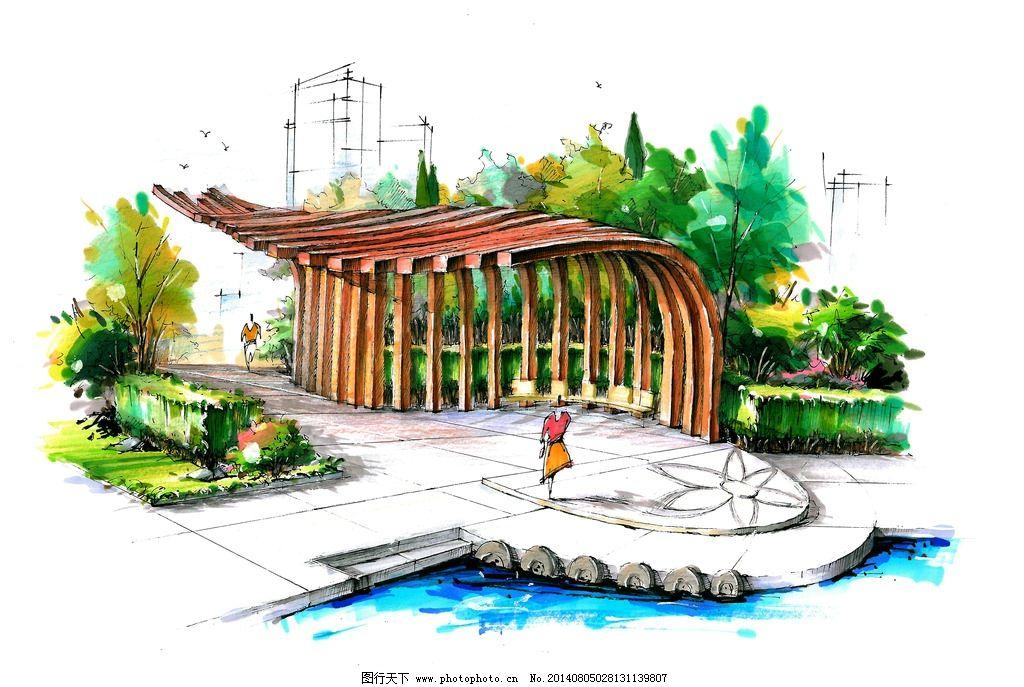 景观设计手绘 手绘 艺筑手绘