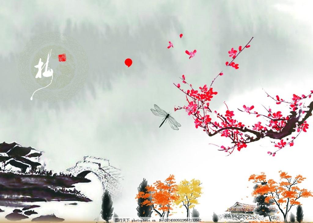 水墨画 梅花 中国水墨画 蜻蜓 山 花瓣 中国风