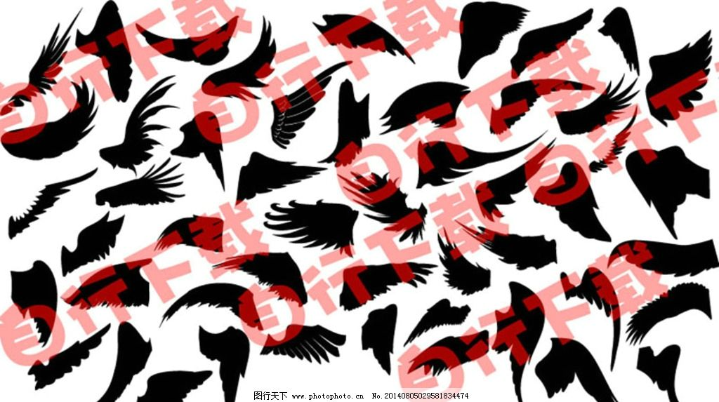 黑色翅膀设计矢量素材 翅膀 动物 鸟 黑色 装饰 矢量图 广告设计 设计