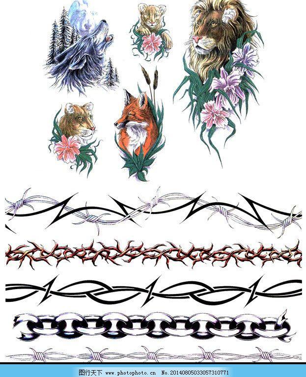 手绘刺绳铁蒺藜手绘 铁链狐狸彩色手绘纹身图案