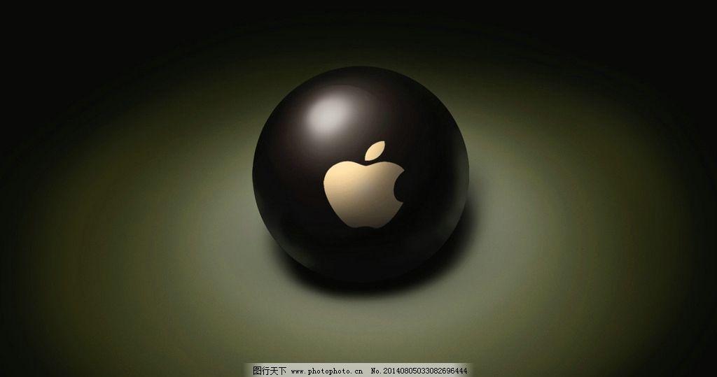 壁纸 苹果logo 立体壁纸 黑色壁纸 黑色球体 15寸电脑壁纸 psd分层图片