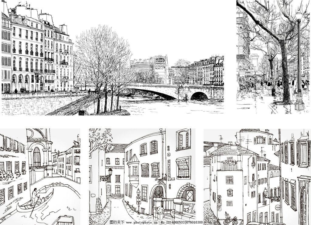 手绘建筑 线条建筑 手绘街道 线条街道 街道白描 建筑素材 线条素材