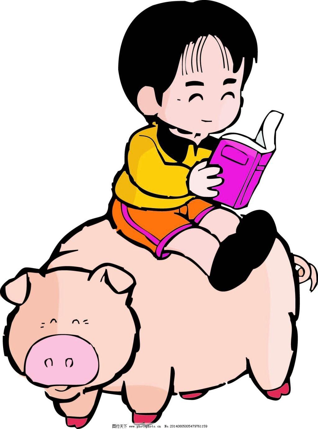 坐在猪上面看书的小女孩图片