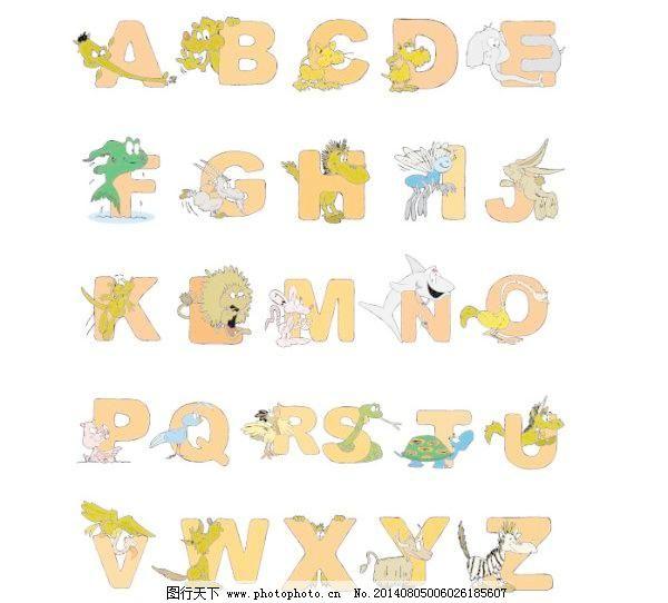 卡通动物字母设计01矢量