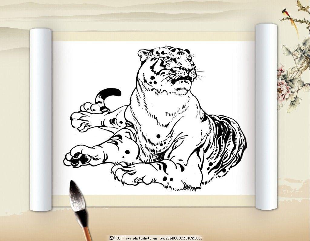 动物 工笔 绘画书法 卷轴 美术 墨迹 设计图库 文化艺术 线描 中国