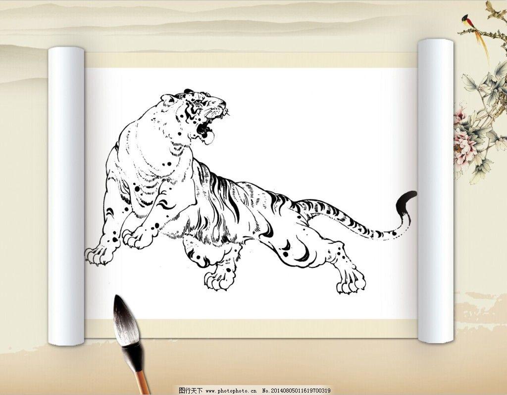 动物走兽百图免费下载 白描 动物 工笔 虎 老虎 美术 线描 百虎图