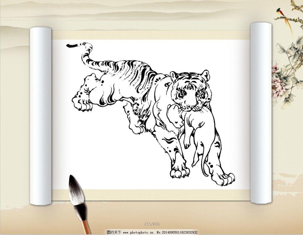 线描 白描 工笔 美术 黑白稿 动物走兽百图 文化艺术 绘画书法 装饰