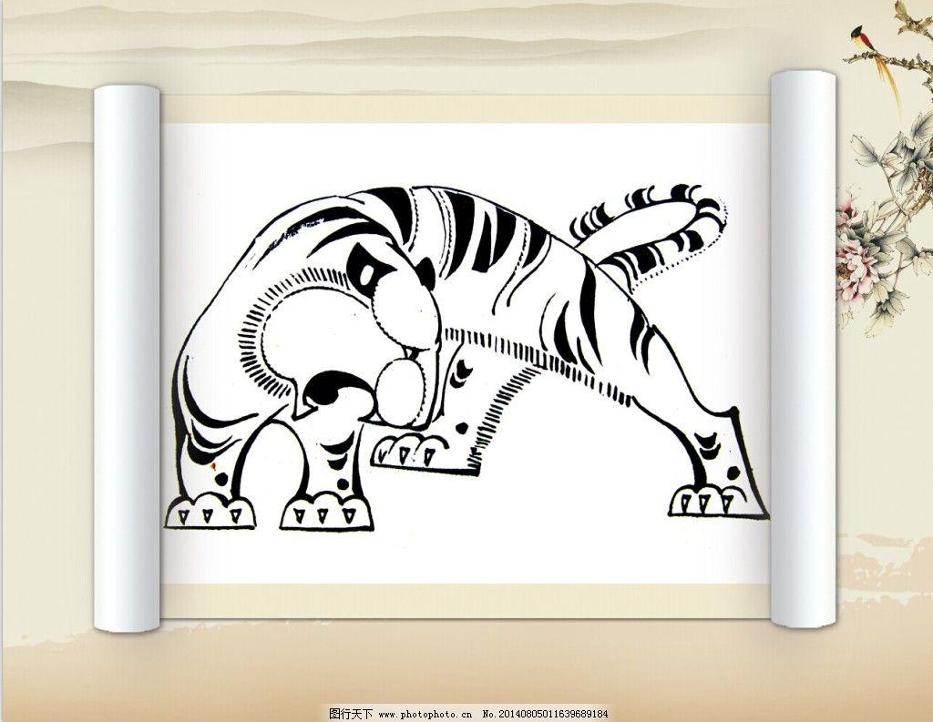 老虎线描动物免费下载 动物 虎 百虎图 虎 线描老虎 老虎白描 动物