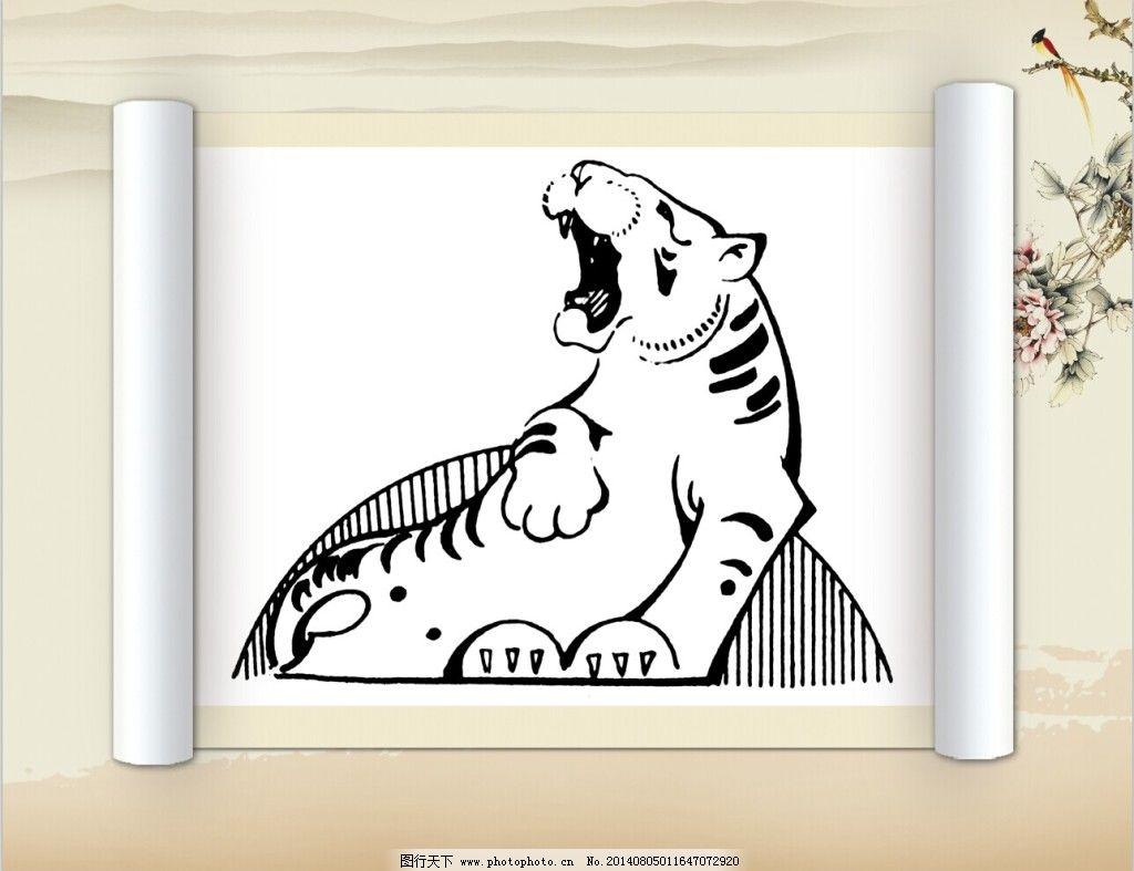老虎装饰画 白描 动物 工笔 绘画书法 美术 文化艺术 线描 百虎图