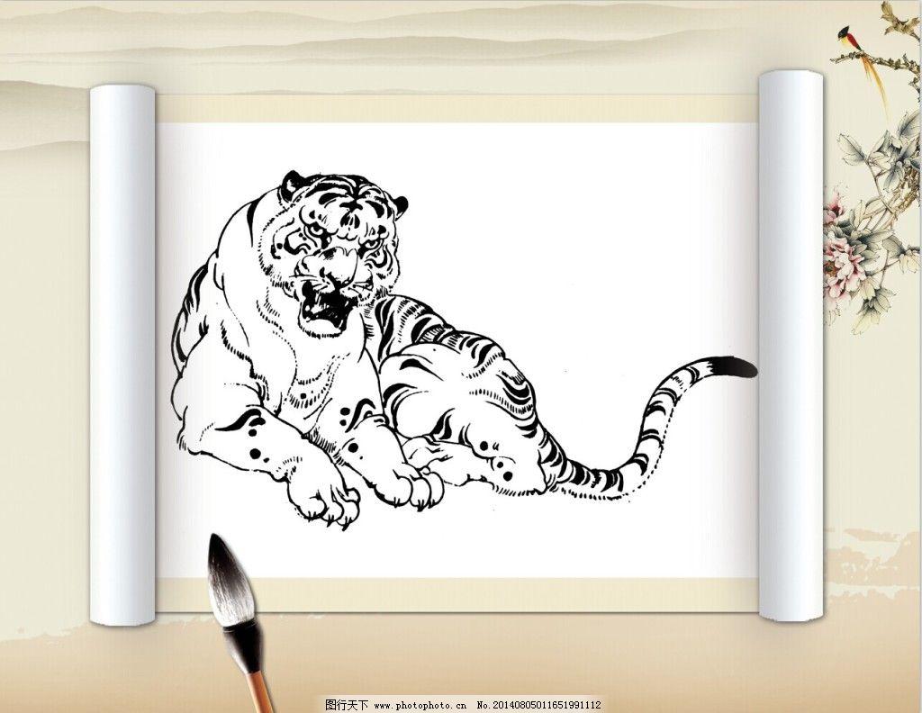 黑白线描老虎装饰画