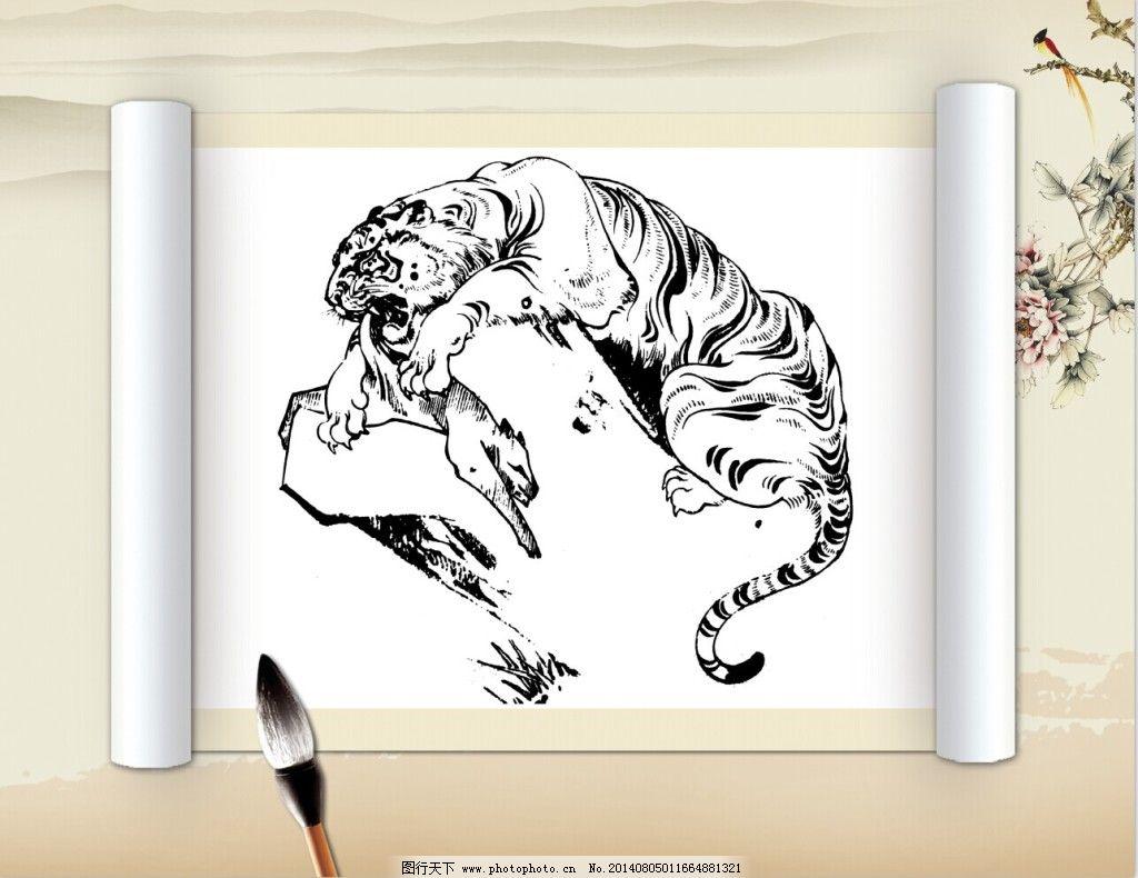 白描 动物 工笔 虎 绘画书法 老虎 美术 文化艺术 线描 百虎图 老虎