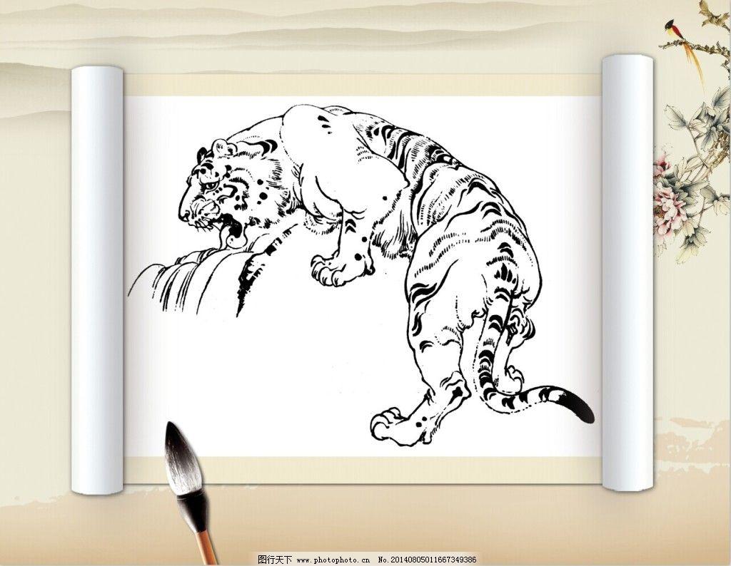 老虎素描卷轴室内装饰画