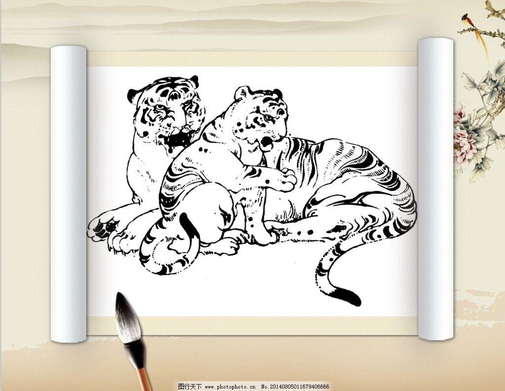 线描动物 老虎白描 走兽 百兽 兽王 线描 白描 工笔 美术 黑白稿 动物
