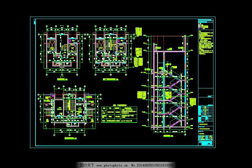平面设计图cad施工图 楼房 建筑图纸