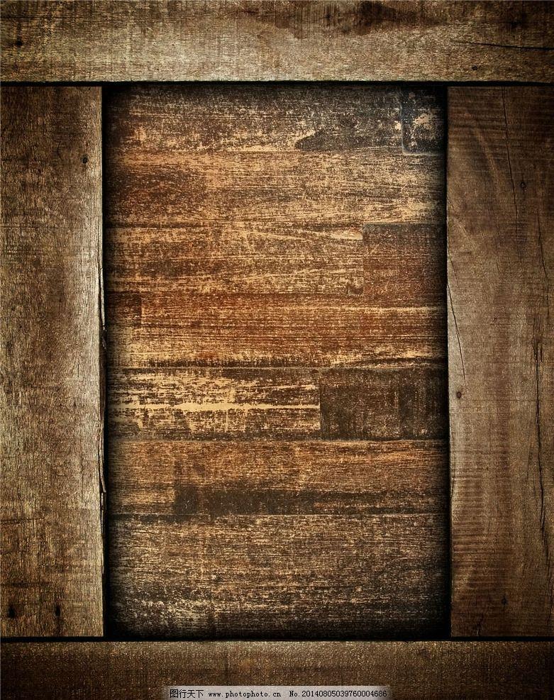 木板墙图片图片