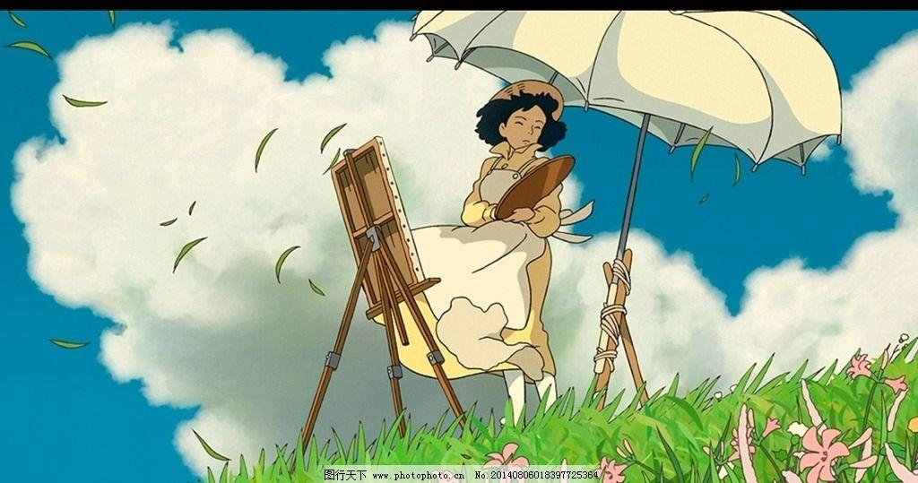 起风了 宫崎骏 漫画 日漫 素材 场景素材 动漫人物 动漫动画 设计 72图片