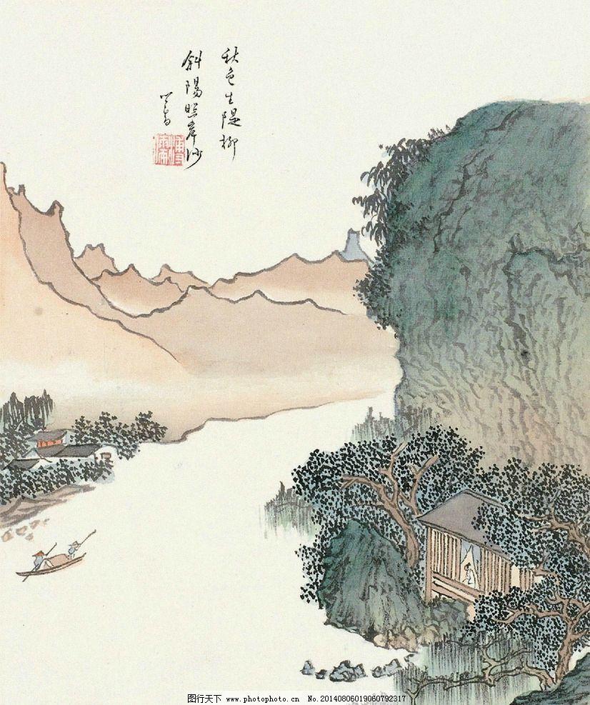 国画山水_山水国画图片