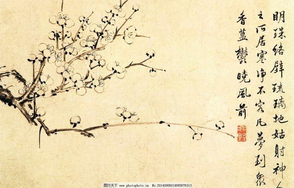 花 国画 桃花 风景国画 中国画 写意画 书法 大师作品 写意 文化艺术