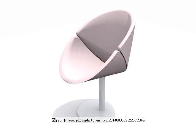 品牌家具(ERIK_JORGENSEN)3DMAX模型ERIK_JORGENSEN009创意沙发