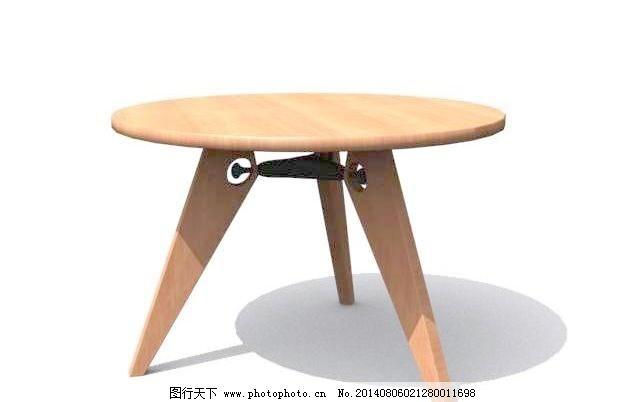 品牌家具3DMAX模型VITRA005创意家具