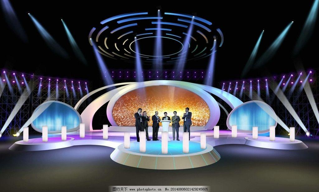 游戏舞台 西博会 游戏 舞台 启动仪式 发布会 领导 灯柱 圆形舞台