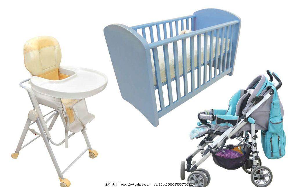 婴儿用品 婴儿用具 儿童用品 儿童用具 生活用品 生活百科 设计 300