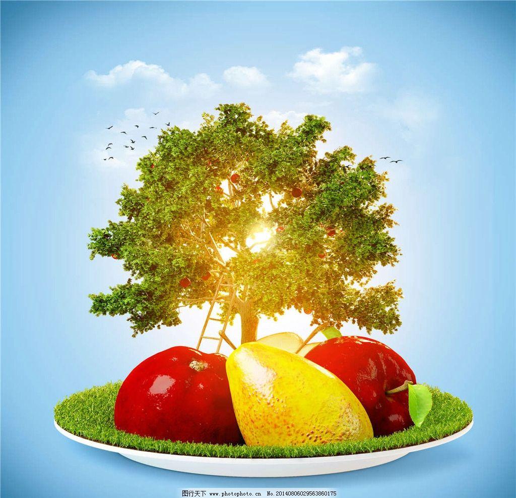 草坪创意广告 水果 草原 大树 创意设计 立体设计 传单 广告设计图片