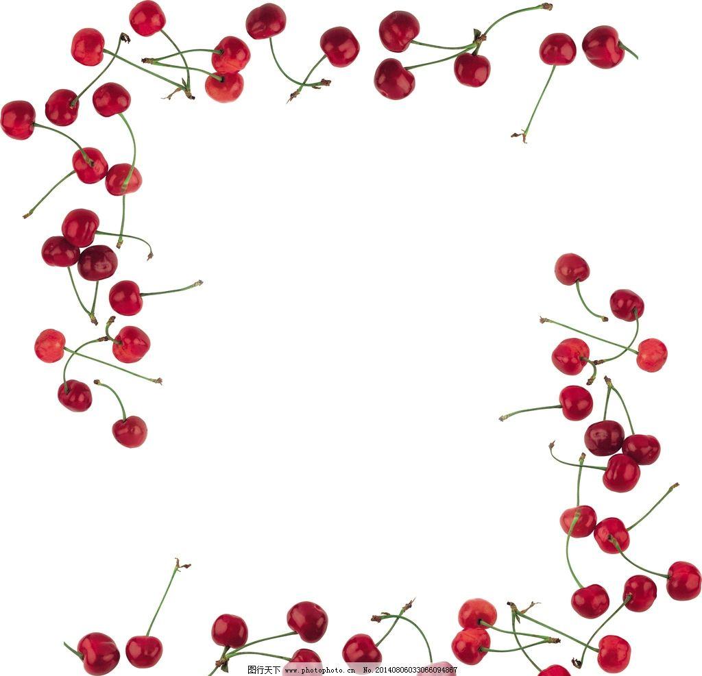 樱桃边框 水果 边框 花卉 画框 边角框 文字框 文本框 鲜花 手绘花纹