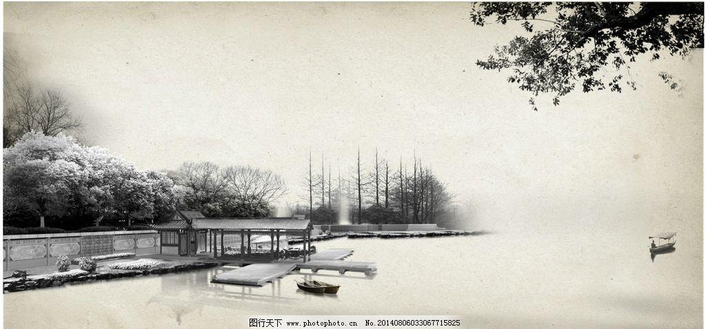 中国风水墨风景背景图图片