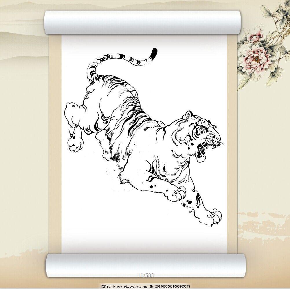 动物图案 儿童画 虎 卡通 图案 纹样 百虎黑白线描图免费下载 动物