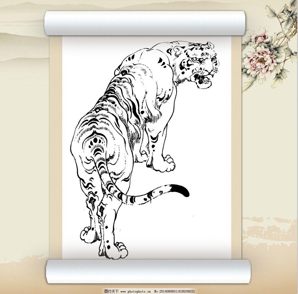 工笔 绘画书法 卷轴 美术 设计图库 文化艺术 线描 中国水墨 动物