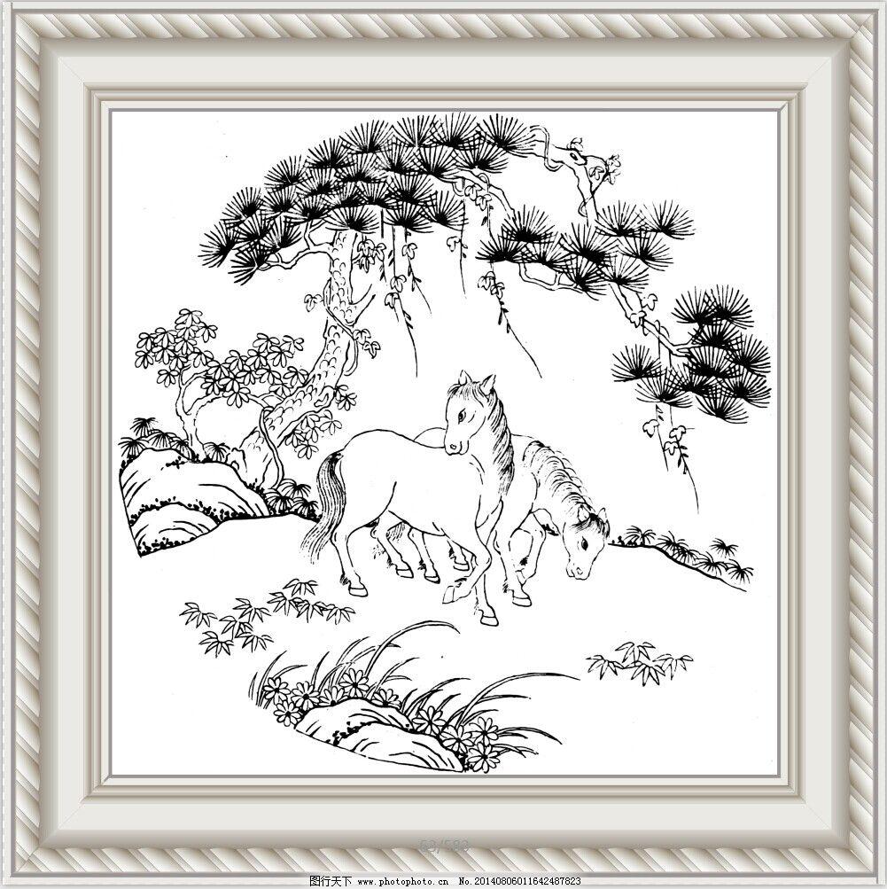 树木 马 松柏 松树 白描双马松 线描双马松 花草 植物 树木 动物 白描