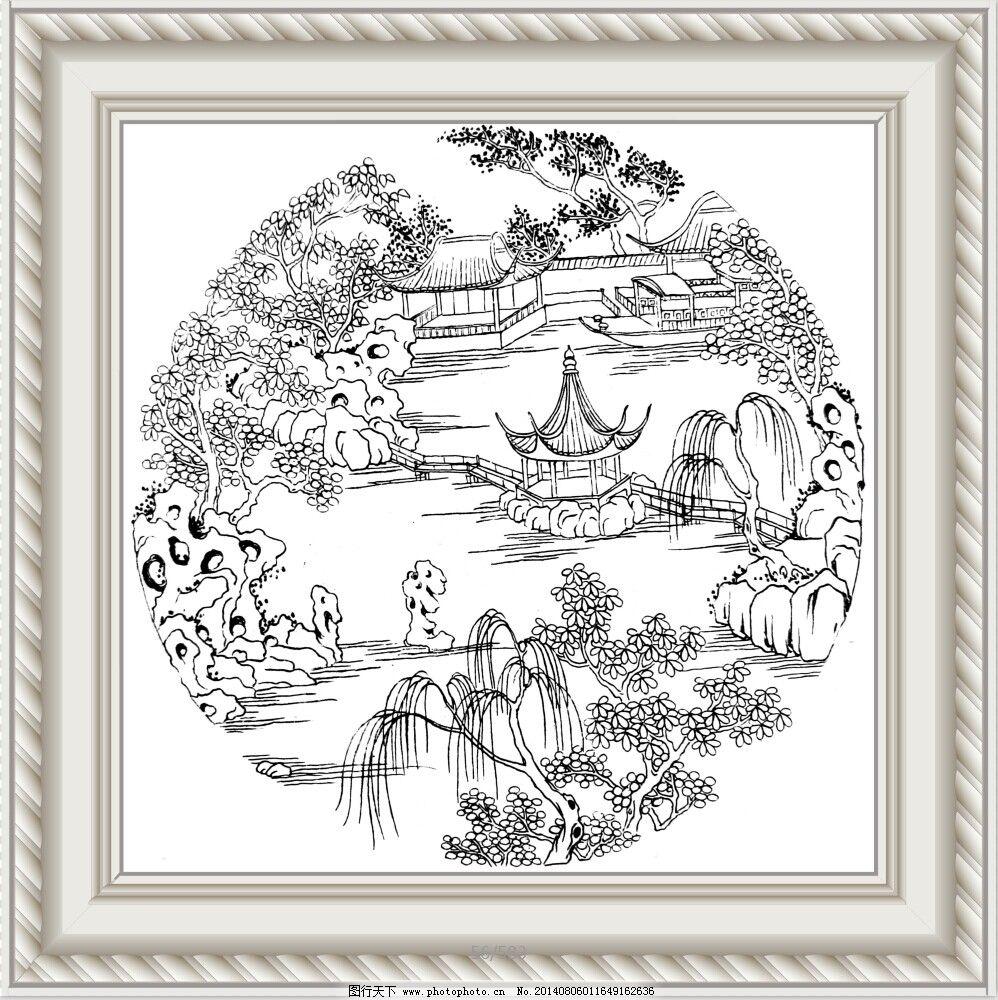刺绣 刺绣图案 风景画 工笔 挂画 画框 美术 线描 白描山水 线描山水