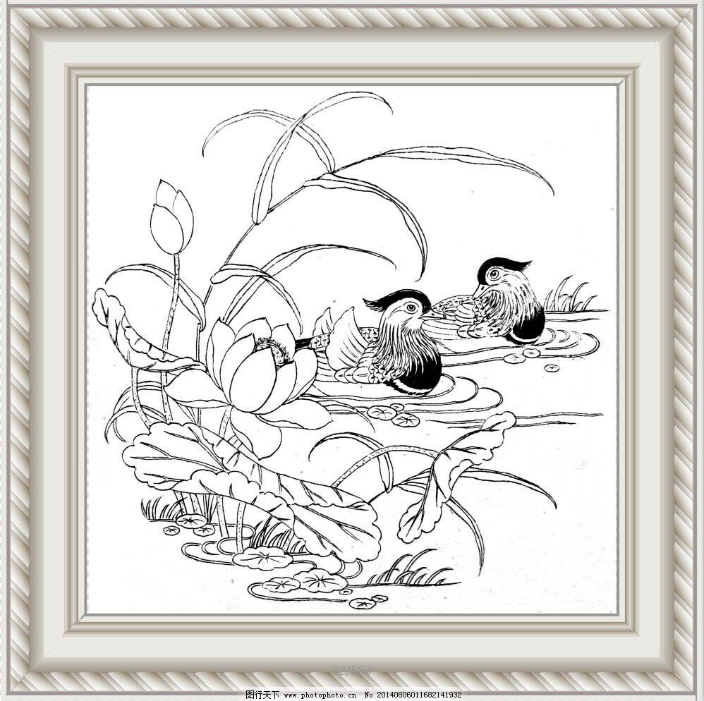 白描 传统图案 刺绣 刺绣图案 工笔 挂画 荷花 画框 美术 纹样 鸳鸯荷