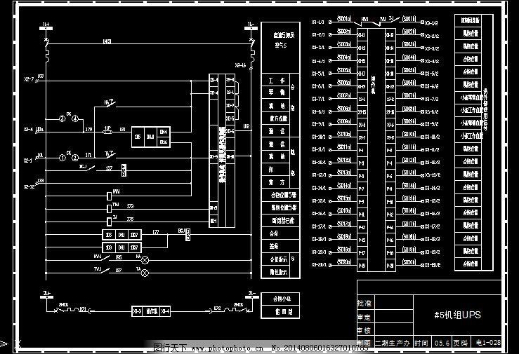 6kv变压器差动接线图cad图纸