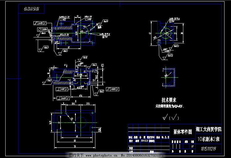 泵体零件图CAD图纸 泵体图纸
