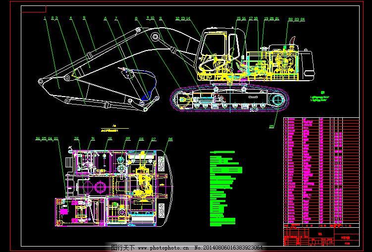 PC310液压挖掘机 挖掘机图纸