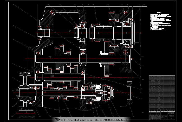 X6125卧式铣床主轴变速箱展开图 变速箱图纸