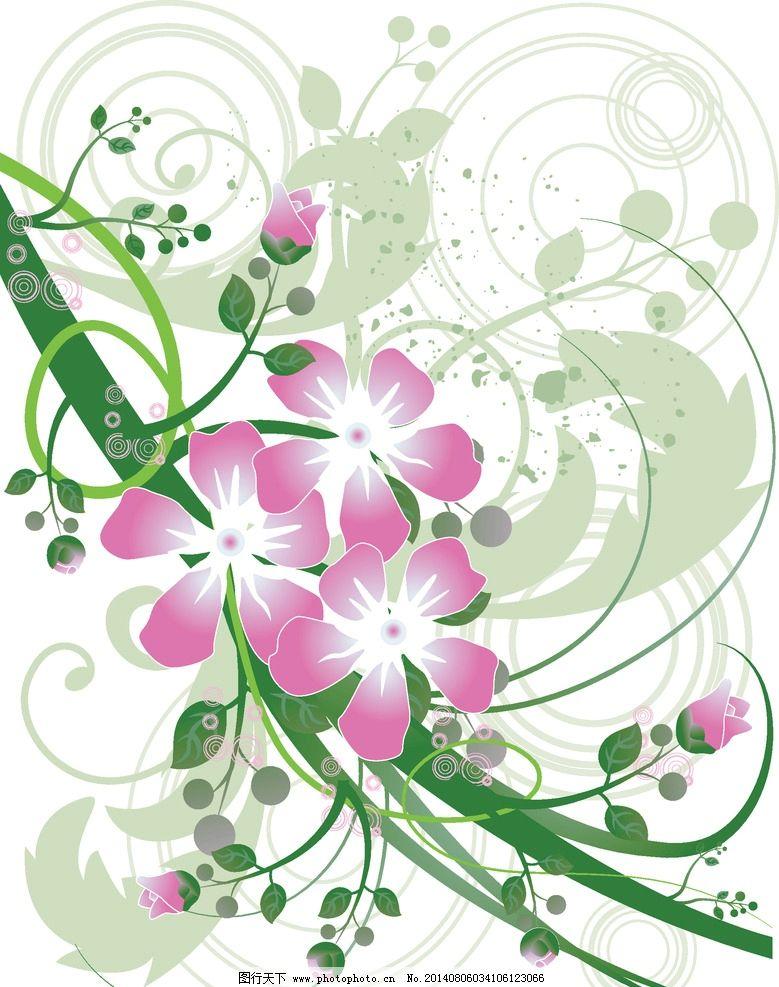 手绘花卉 梦幻花卉 植物花纹 彩色线条 手绘花朵 手绘鲜花 花卉插画