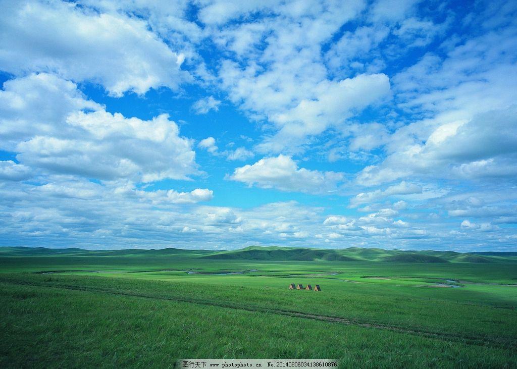 蓝天下草地高清图片_自然风景_旅游摄影_图行天下图库