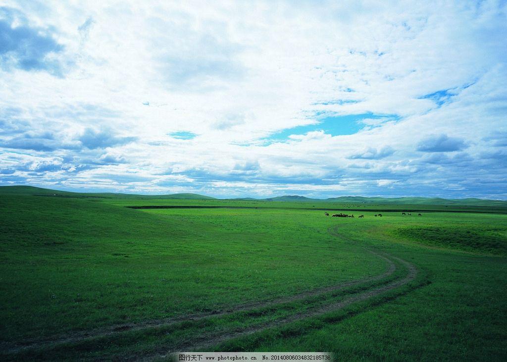 蓝天白云草地风景高清图片