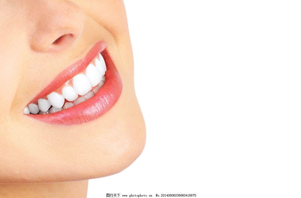 牙齿美白 牙齿健康 烤瓷 牙医 牙齿洁白 一口好牙 刷牙        牙齿