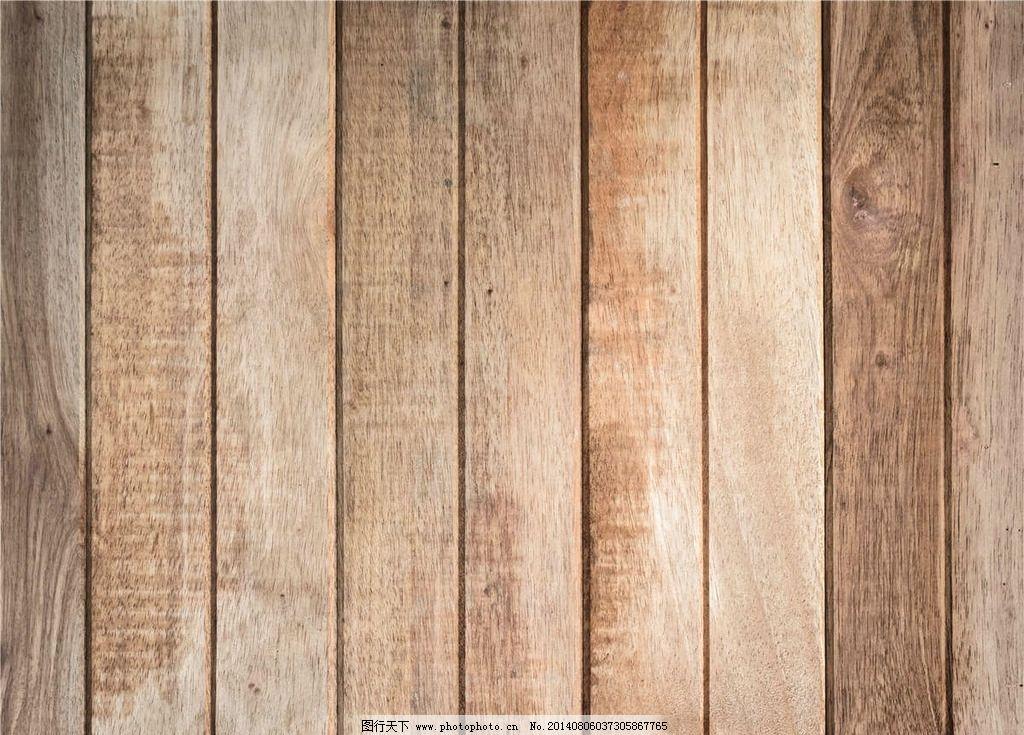 木板背景 木板 木板墙 木头 板子 木头纹理 家居生活 生活百科 摄影 3图片